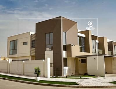 4 Bedroom Villa for Sale in Wasl Gate, Dubai - NEW 4BR townhouse of 3
