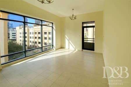 شقة 4 غرف نوم للايجار في الروضة، دبي - Available Now | Chiller Free | Large Balcony