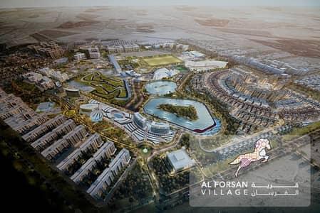 فیلا 3 غرف نوم للايجار في مدينة خليفة أ، أبوظبي - فیلا في قرية الفرسان مدينة خليفة أ 3 غرف 199500 درهم - 5084959