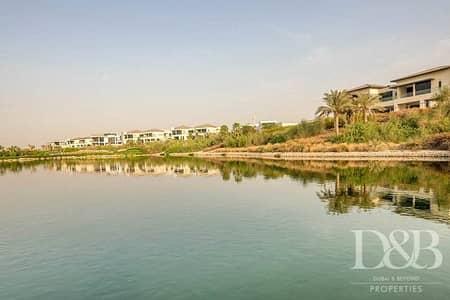 ارض سكنية  للبيع في دبي هيلز استيت، دبي - Park Facing Plot | Build Your Dream Home