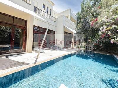 فیلا 6 غرف نوم للبيع في البراري، دبي - Type B2 | Rented Villa | Investor Deal | Negotiable
