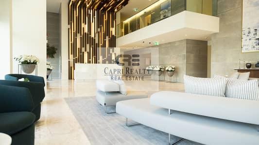 3 Bedroom Flat for Sale in Dubai Hills Estate, Dubai - PAY IN 4 YEARS | POST HANDOVER| BRAND NEW EMAAR