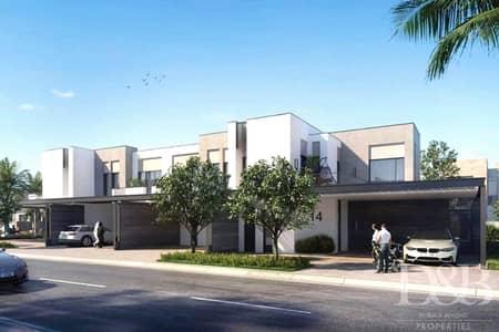 تاون هاوس 3 غرف نوم للبيع في المرابع العربية 3، دبي - RESALE | HUGE PLOT | MOTIVATED SELLER