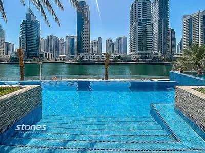 فلیٹ 1 غرفة نوم للايجار في دبي مارينا، دبي - Sea View | Great Location | Chiller Free