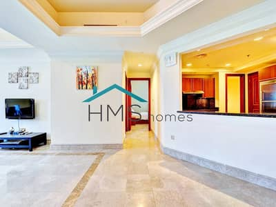 3 Bedroom Flat for Rent in Palm Jumeirah, Dubai - 3 beds | Fairmont North