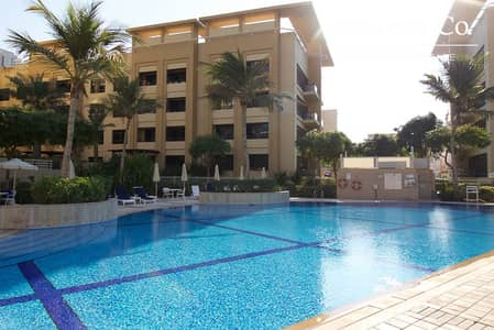 4 Bedroom Apartment for Sale in The Greens, Dubai - Four Bed | Park View | Ground Floor| VOT