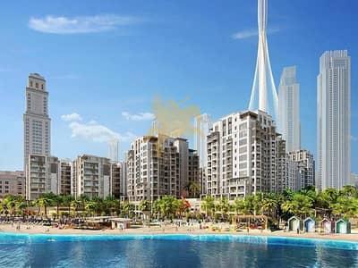 شقة 2 غرفة نوم للبيع في ذا لاجونز، دبي - Attractive Resale Plan at Dubai Creek Harbour