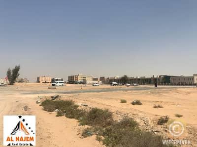 ارض تجارية  للبيع في المويهات، عجمان - قطعة أرض بسعر رائع أرض للبيع