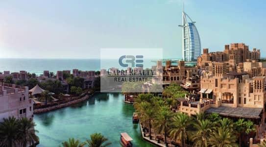 2 Bedroom Flat for Sale in Umm Suqeim, Dubai - Opp Burj Al Arab| Sea View| 50% in 3 years