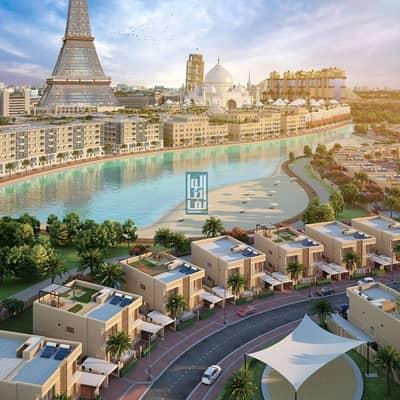 فیلا 5 غرف نوم للبيع في دبي لاند، دبي - AFFORDABLE VILLA / BEST LOCATION / NO DOWN PAYMENT FOR LOCALS
