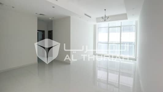 1 Bedroom Flat for Rent in Al Khan, Sharjah - 1 BR | Stunning View | Free Rent up to 3 Months