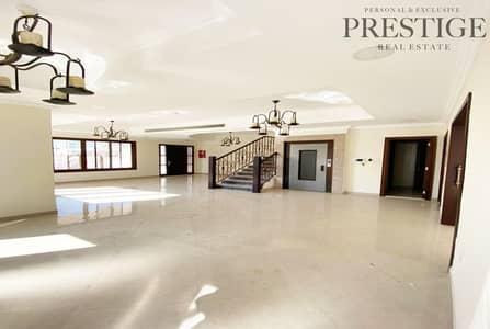 5 Bedroom Villa for Sale in Jumeirah Village Circle (JVC), Dubai - Skyline View | Vacant | 5 Bed + Maid | JVC