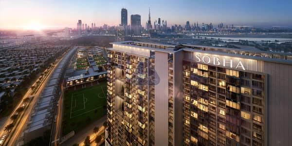 2 Bedroom Apartment for Sale in Mohammed Bin Rashid City, Dubai - MODERN LIVING IN THE HEART OF DUBAI