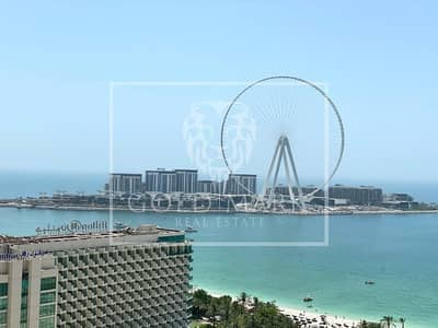 2 Bedroom Flat for Sale in Jumeirah Beach Residence (JBR), Dubai - Sea View | Perfect For Family Stay Or Investment