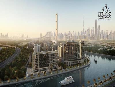2 Bedroom Apartment for Sale in Meydan City, Dubai - Apartment 2 bedrooms in Mohamed bin Rashid city Burj Khalifa view with a great payment plan