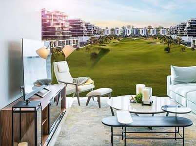 شقة 1 غرفة نوم للبيع في داماك هيلز (أكويا من داماك)، دبي - Best offer 10 years   Zero interest   Golf view  Ready