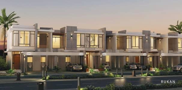 تاون هاوس 3 غرف نوم للبيع في دبي لاند، دبي - Amazing  Three Bedroom Town House | Near To Arabian Ranches |  Payment Plan