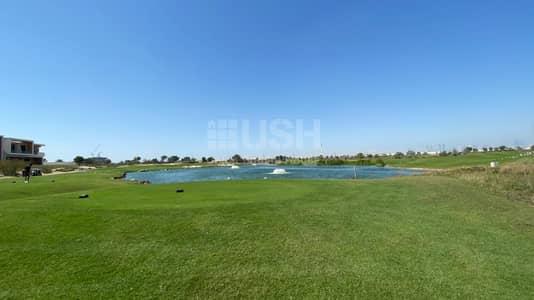 6 Bedroom Villa for Sale in Dubai Hills Estate, Dubai - | Contemporary style | Large plot | 60% Post completion