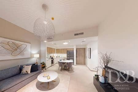 فلیٹ 1 غرفة نوم للبيع في دبي هيلز استيت، دبي - Exclusive | Downtown Views | High Floor