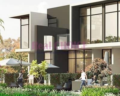 تاون هاوس 3 غرف نوم للبيع في أكويا أكسجين، دبي - 3 Bed Townhouse | Single Row | Investment Deal