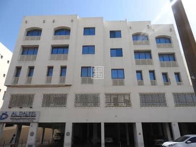 Office for Rent in Deira, Dubai - Affordable Offices Near Al Qiyadah Metro