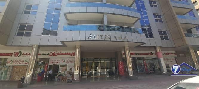 فلیٹ 1 غرفة نوم للايجار في واحة دبي للسيليكون، دبي - Lavish 1BR+Balcony | 1 Month Free | Vacant