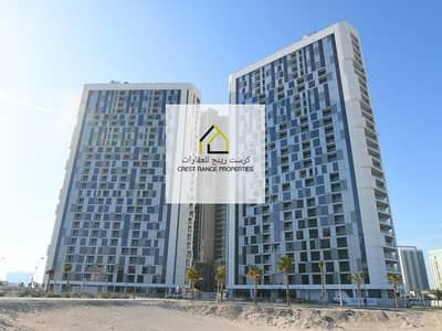 3 Bedroom Flat for Rent in Al Reem Island, Abu Dhabi - Lovely 3+1 Bedroom Apartment… Waiting for You to Make it Home