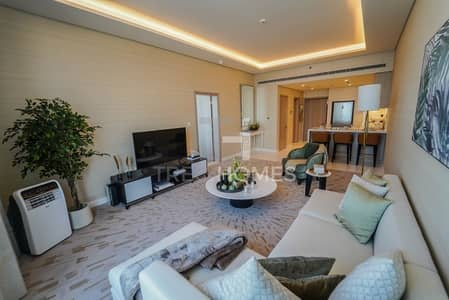 1 Bedroom Flat for Sale in Palm Jumeirah, Dubai - Unobstructed Views | No DLD | 5 Year Service Charge Waiver