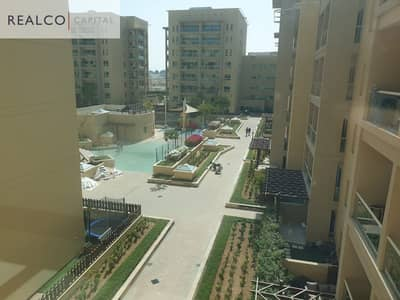 1 Bedroom Apartment for Sale in The Greens, Dubai - Amazing Deal | Vacant 1 BR | Community view