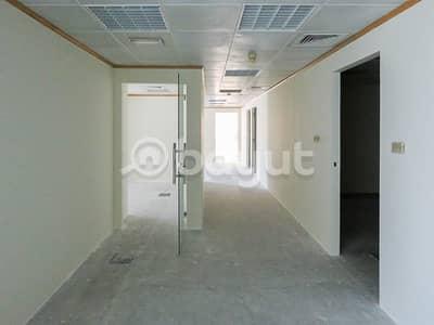 Office for Rent in Al Khabisi, Dubai -  Diera | Chiller Free