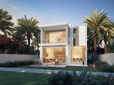 5 Bedroom Villa for Sale in Dubai Hills Estate, Dubai - Resale| Ready 5 BR Sidra 1| Profitable Investment