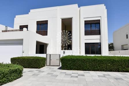 6 Bedroom Villa for Sale in Mohammed Bin Rashid City, Dubai - 6 BR Villa | Modern Arabic | District one