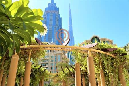شقة 2 غرفة نوم للايجار في مركز دبي المالي العالمي، دبي - No agency Fee | Chiller Free | 14 Months | Next To The Dubai Mall