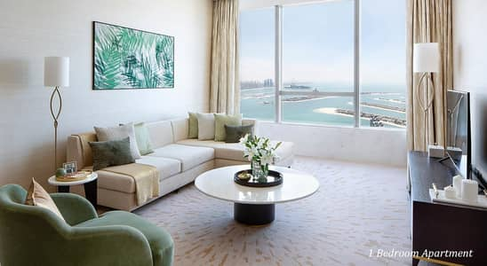 2 Bedroom Flat for Sale in Palm Jumeirah, Dubai - Palm Tower 5Years Free Service Charge & No Dld!