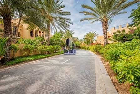 فیلا 3 غرف نوم للايجار في الصفوح، دبي - Green Private Community / Near to Jumeirah Beach