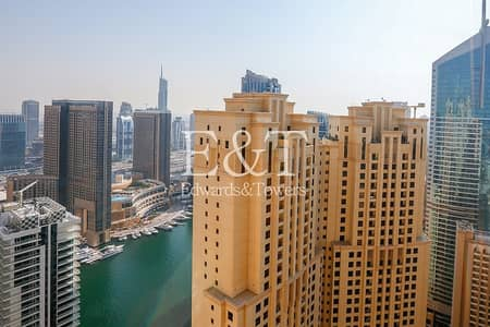 شقة 1 غرفة نوم للايجار في جميرا بيتش ريزيدنس، دبي - Largest Layout of 1BR in JBR   With Storageage