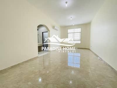 شقة 4 غرف نوم للايجار في الرحبة، أبوظبي - Nice Finishing ! 4 Bed Hall With Maidroom In Al Rahba