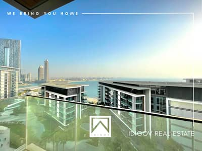 2 Bedroom Apartment for Rent in Bluewaters Island, Dubai - Full Panoramic Sea View | Largest 2BR | Maid Room