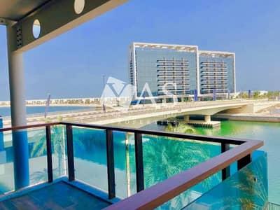 فلیٹ 3 غرف نوم للبيع في میناء العرب، رأس الخيمة - 360 Degree | Sea and Lagoon View | Great Deal