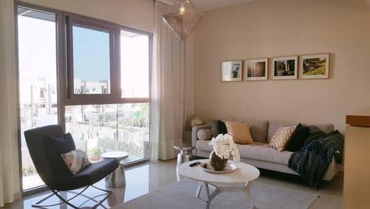 Luxury Villa | L-Shaped | Al Zahia - Sharjah