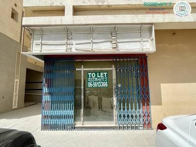 محل تجاري  للايجار في النباعة، الشارقة - SHOP WITH ATTACHED TOILET AVAILABLE IN NABBA AREA BEHIND MUBARAK CENTER