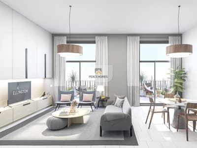 3 Bedroom Apartment for Sale in Jumeirah Village Circle (JVC), Dubai - INSPIRING LIVING   TIMELESS ELEGANCE   MASSIVE 3BR   MAIDS ROOM