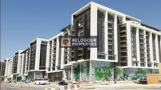 شقة 2 غرفة نوم للبيع في دبي هيلز استيت، دبي - Luxurious Apartment   Excellent Location