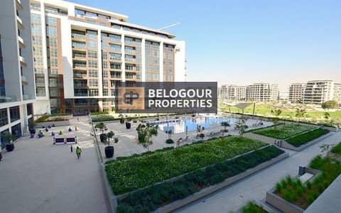 شقة 2 غرفة نوم للبيع في دبي هيلز استيت، دبي - Magnificent Apartment | Serene Community