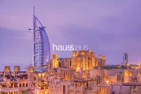 1 Bedroom Flat for Sale in Umm Suqeim, Dubai - Handover 2021 | Re sale | Internal view
