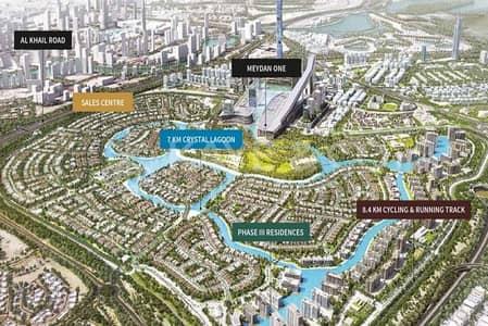 ارض سكنية  للبيع في مدينة محمد بن راشد، دبي - Available Corner Plot For 4 bedroom Villa