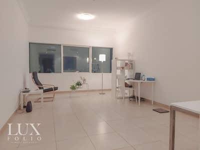 شقة 1 غرفة نوم للايجار في دبي مارينا، دبي - Bright 1 bedroom apt | High floor | Chiller free