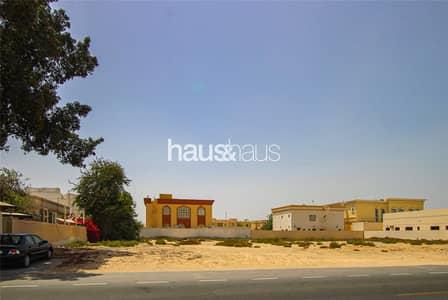 ارض تجارية  للبيع في البرشاء، دبي - Land   Exclusive   Al Barsha 2  