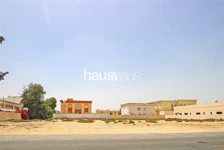 Plot for Sale in Al Barsha, Dubai - Land   Exclusive   Al Barsha 2  