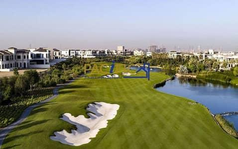ارض سكنية  للبيع في دبي هيلز استيت، دبي - Ultra Luxury Plots  |  Dubai Hills View